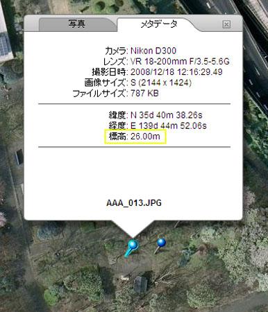 NX-GPS012.jpg