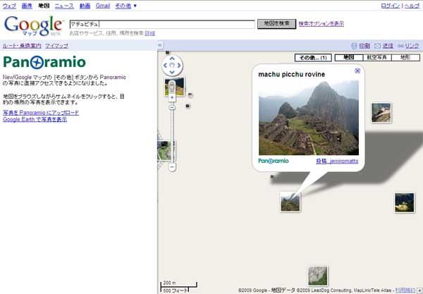 panoramio002.jpg