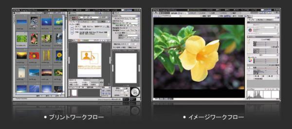 print-image-workflow