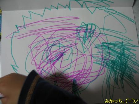 IMG_4191s2006.10.12.jpg