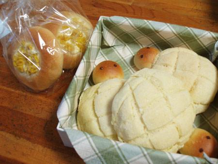 もらったパンたち