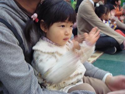 blog_DSC00071.jpg