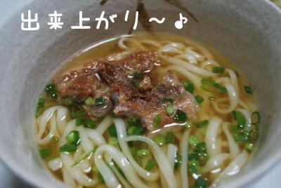 軟骨ソーキうどん3