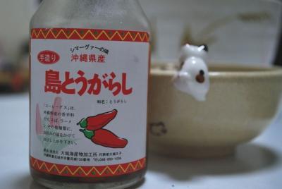 軟骨ソーキうどん4