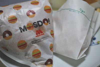 MOSDO2