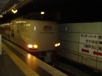 P2180050.jpg