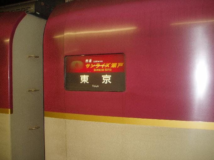 P2180052.jpg