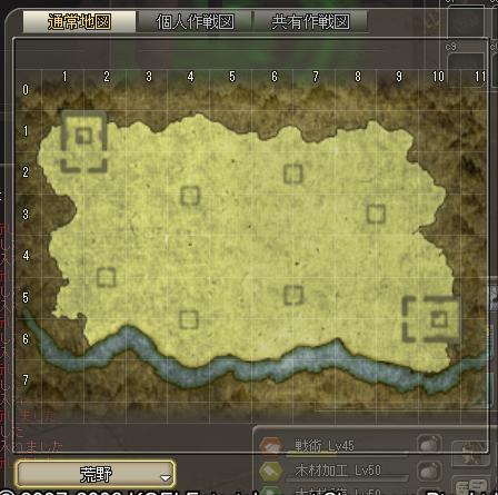 荒野マップ