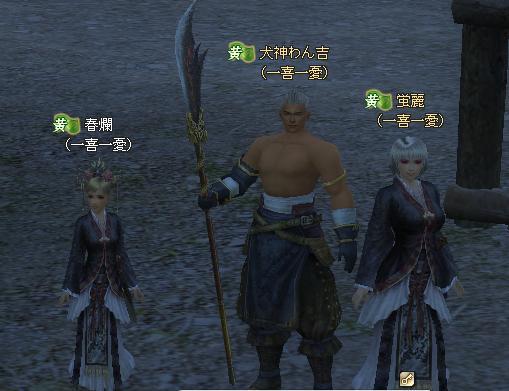 黒服3人衆