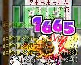 20070218194522.jpg