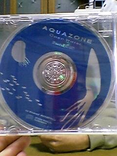 AQUAZONE_02.jpg