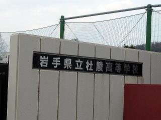 toryo_h0011.jpg