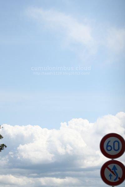 sky0907.jpg