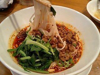 芝蘭 汁なし坦々麺