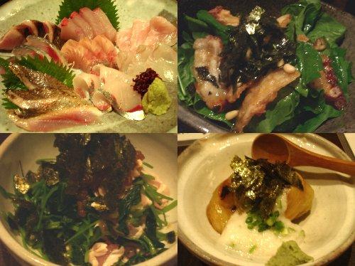 雄屋の料理①