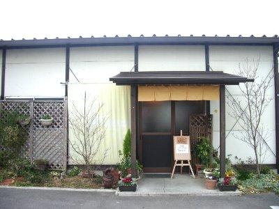 SIRAKAWAの外観