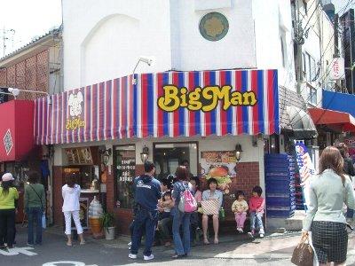 ビックマンの外