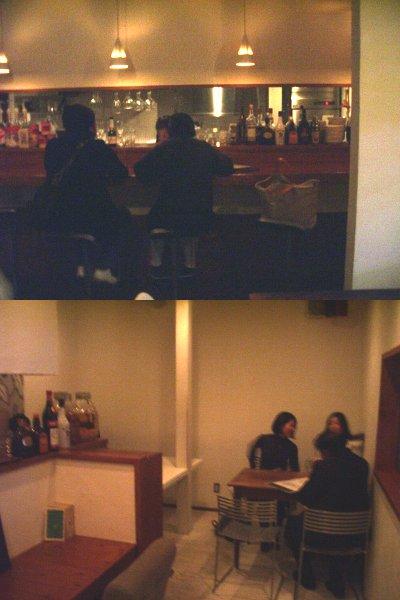 GOCOCHIの店内