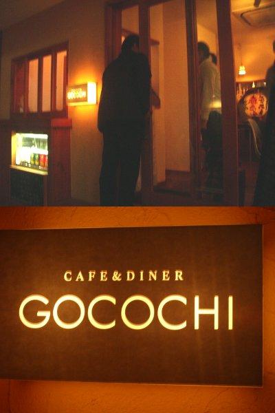 GOCOCHIの外観