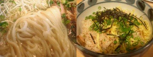 太田の鶏飯
