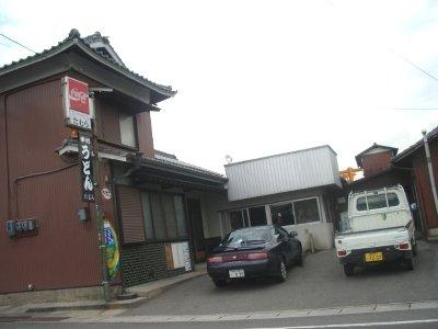 田村の外観