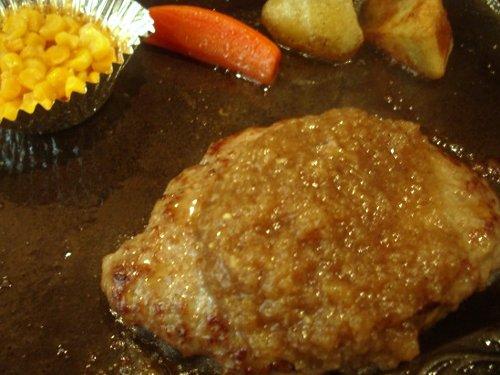 牛和加のハンバーグ