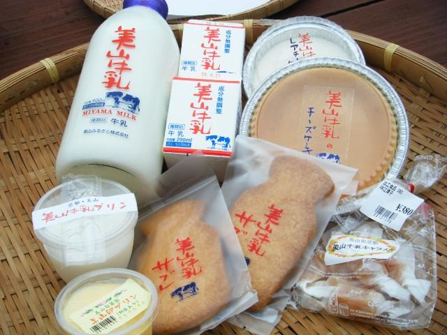 美山牛乳の製品