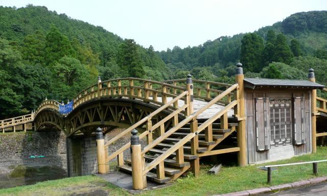 岩屋公園平安橋2