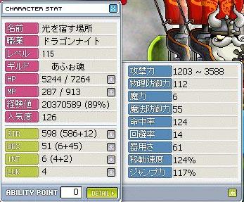2008-09-14(3).jpg