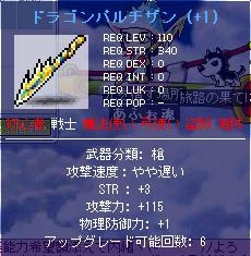 2008-09-14(8).jpg