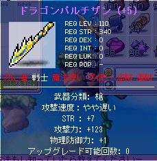 2008-09-20(2).jpg