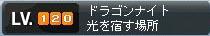 2008-09-23(3).jpg