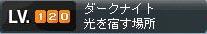 2008-09-23(4).jpg