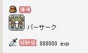 2008-09-23(6).jpg