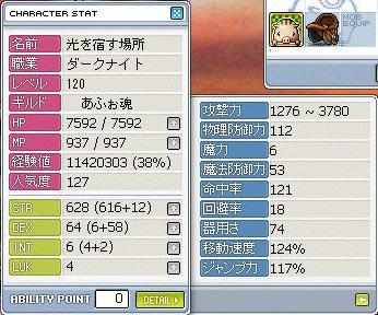 2008-09-23(8).jpg