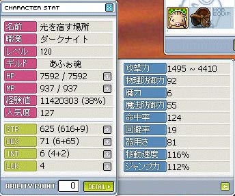 2008-09-23(9).jpg