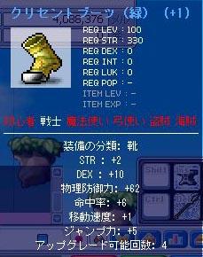 2008-10-30(4).jpg