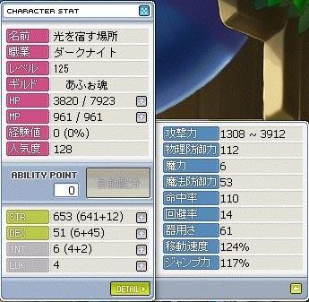 2008-10-30(5).jpg