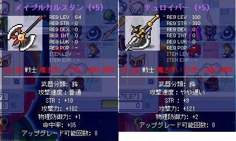 DK_hoko.jpg