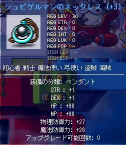 DK_pendanto.jpg
