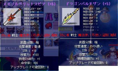 DK_yari.jpg