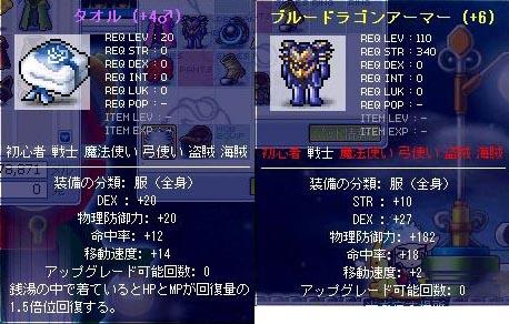 DK_yoroi.jpg