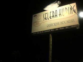 Selera-rest-001.jpg