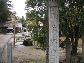 Susa-Jinjya-002.jpg