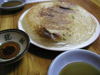 Wrg-minami-002.jpg