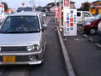 20060601_01.jpg