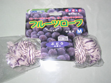 Momo2006.11.3-4