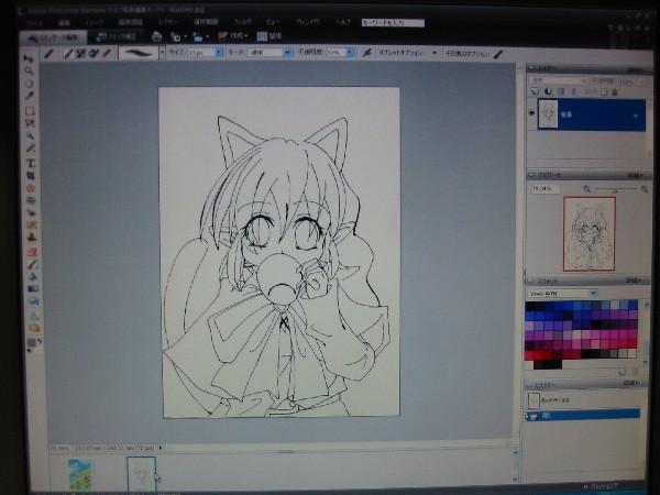 【風車】猫耳リンク006