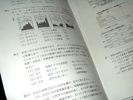 P1300003.jpg