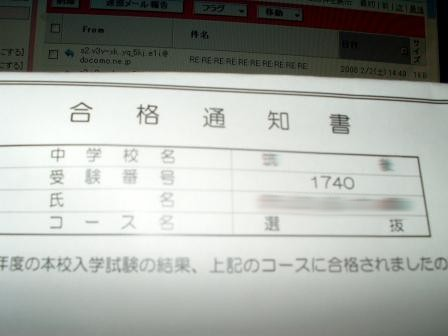 P2020003.jpg